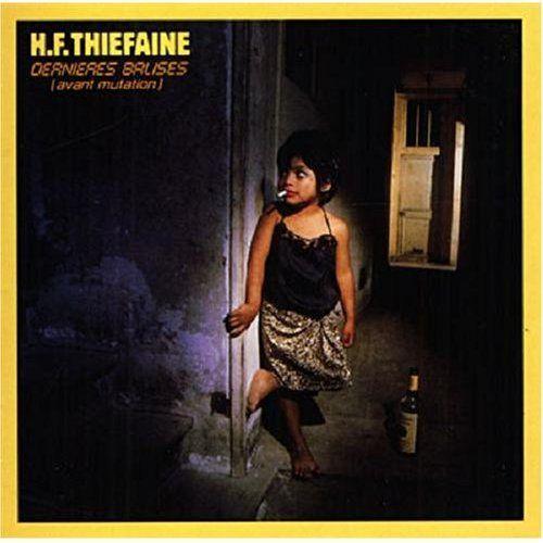 entertainment albums adolescence disques
