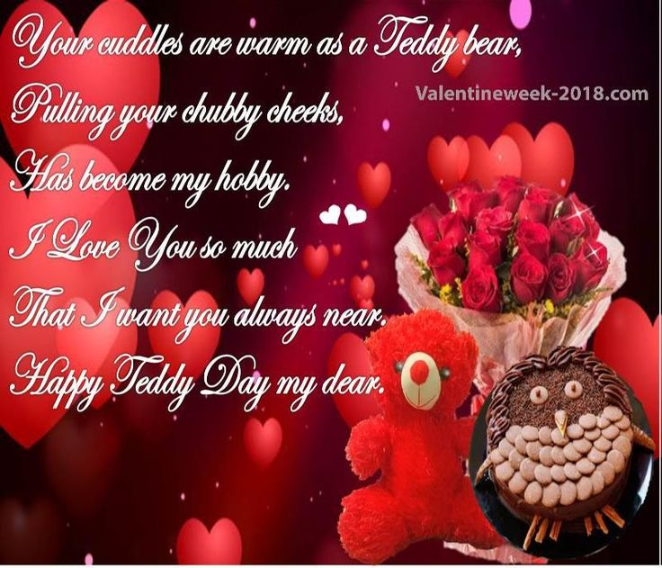 The 23 best valentine images on pinterest arabesque book markers happy teddy day 2018 quotes wishes best teddy day sms and messages happy valentines day 2018 m4hsunfo