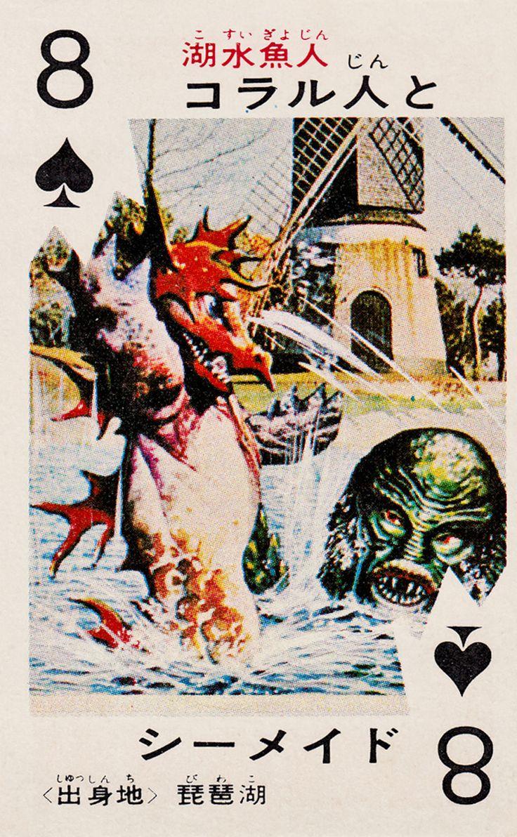 Co color art printing alaska -  Alaska Card Co Pachimon Kaiju Cards 33