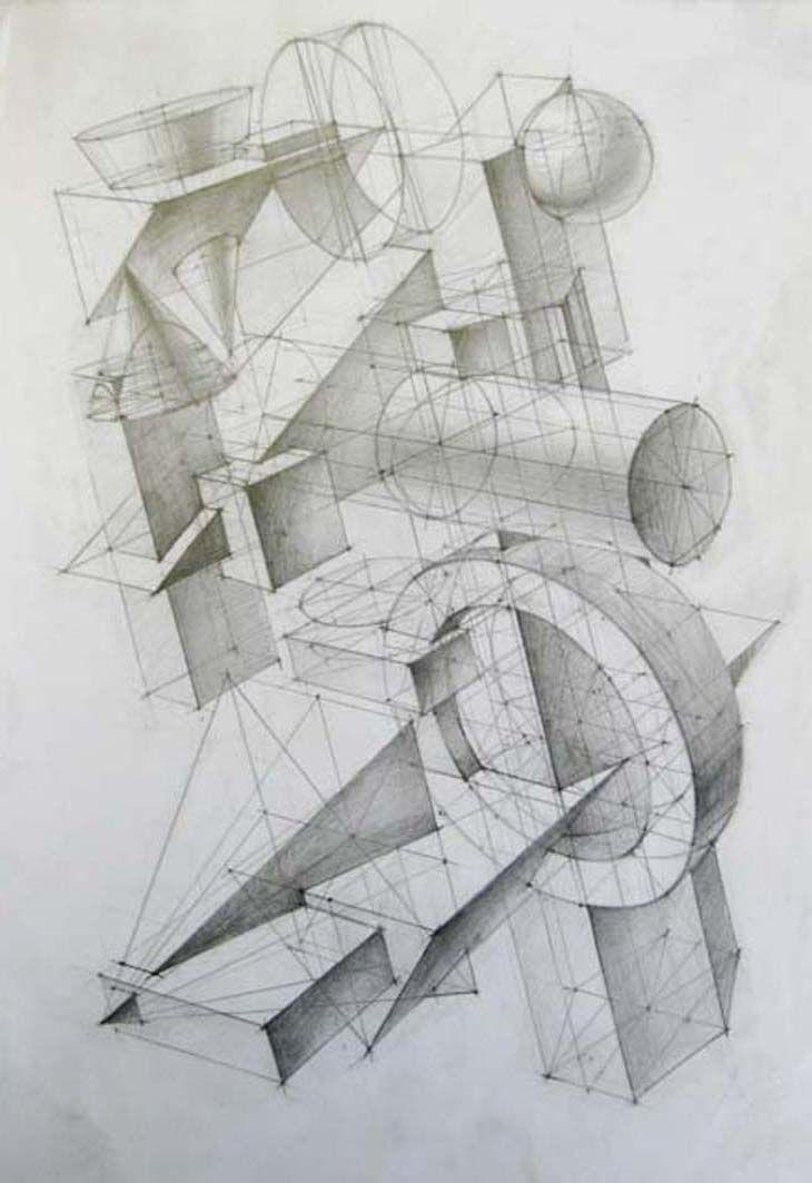 несколько архитектурная графика примеры вступительных работ нештатной