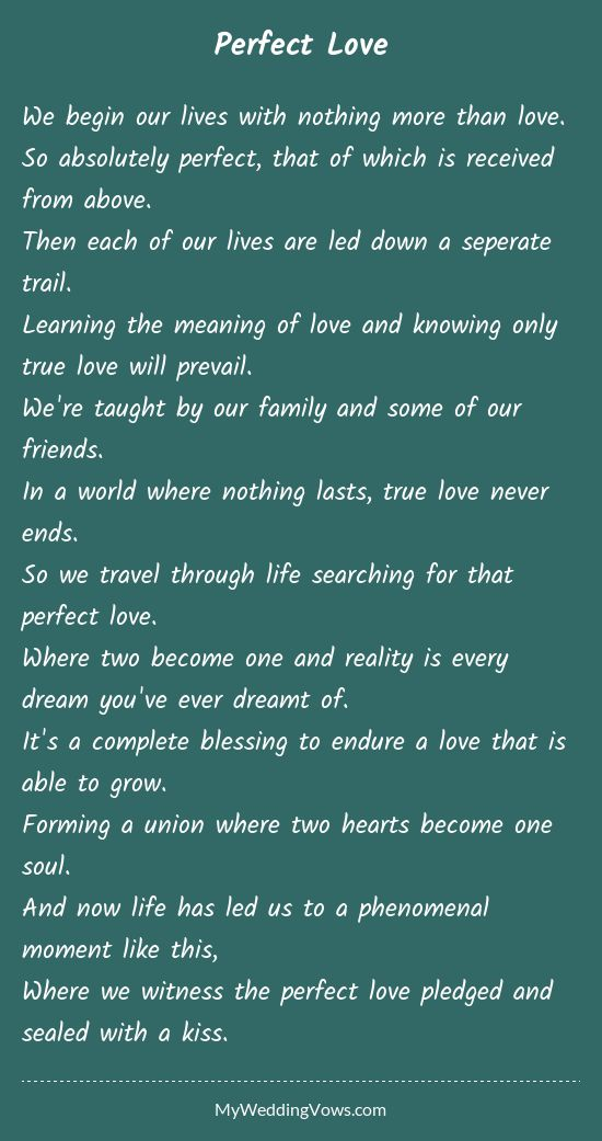 Perfect Love Wedding Vows That Make You Cry Wedding Poems Wedding Quotes