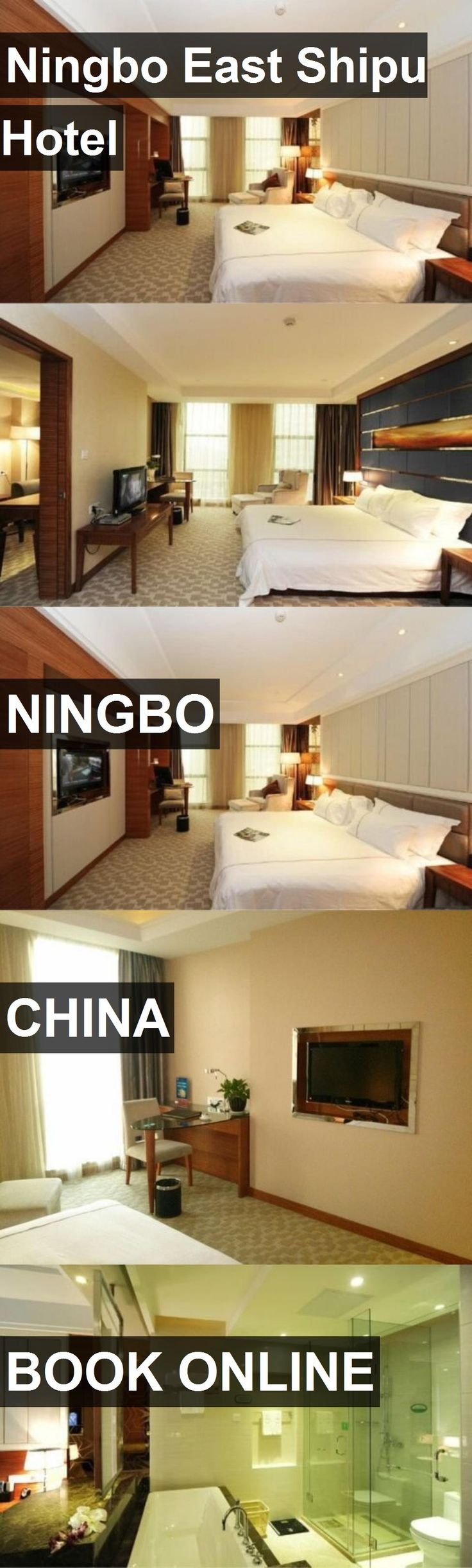 Ningbo East Shipu Hotel in Ningbo, China. For more information, photos, reviews and best prices please follow the link. #China #Ningbo #travel #vacation #hotel