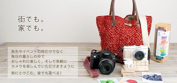 カメラストラップ・カメラバッグのお店 rocce