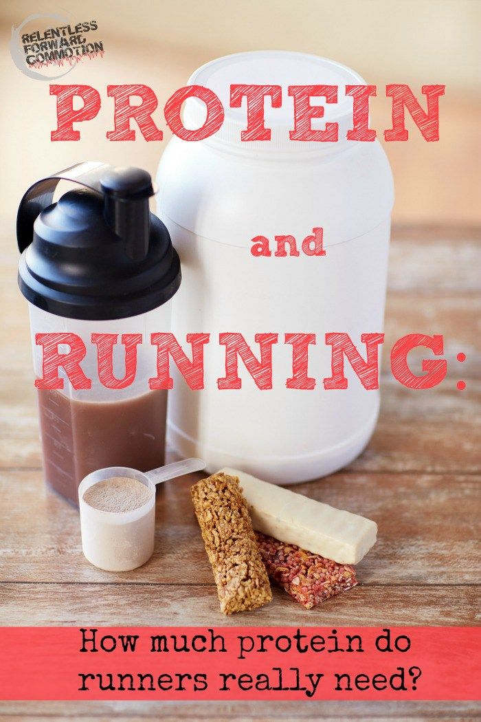 In the fitness industry it seems that people are pretty obsessed with protein consumption, and runners are no exception. But how much protein do you REALLY need? The answer may surprise you.