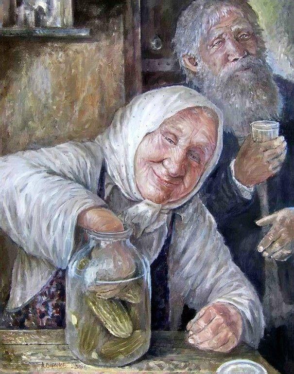 Рисунок прикольного старика, картинки днем