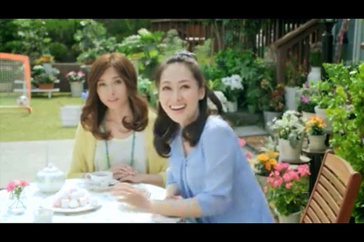 garden by TV commercial