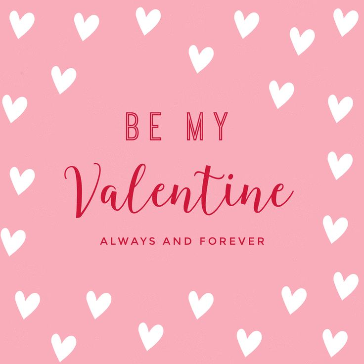 Be My Valentine animated GIF - 10 Easy Valentine's Day Promotion Ideas to Romance Loyal Customers