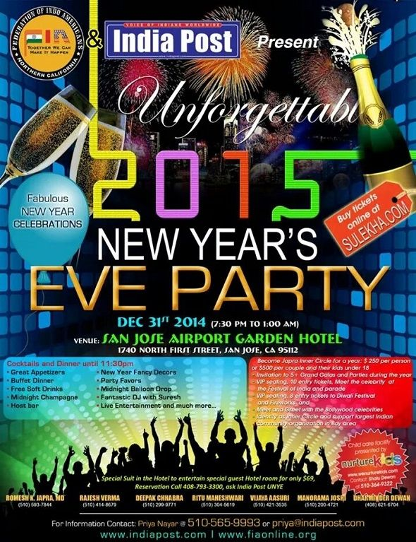India Post Unforgettable New Year Party 2017 In San Jose Garden Hotel