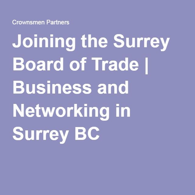 Joining the Surrey Board of Trade | Business and Networking in Surrey BC