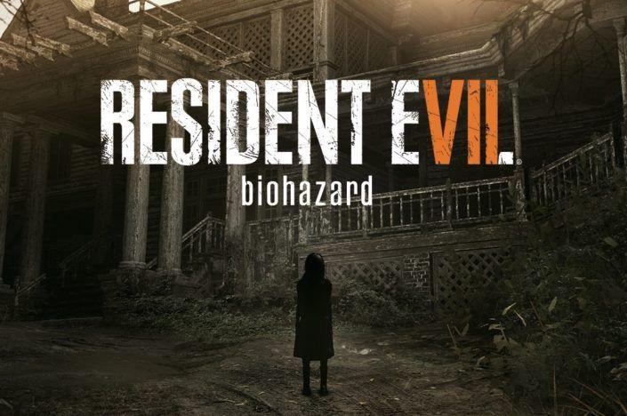 RESIDENT EVII: biohazard