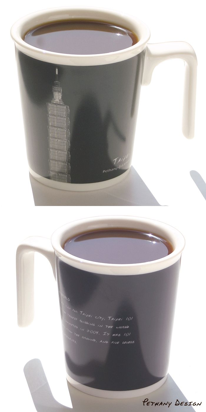 [The World Taipei Kissing Mug ] Material: Porcelain; Designed in 2008 for Pethany+Larsen. Made in Taiwan.
