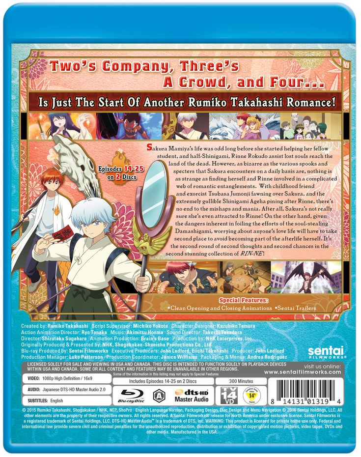 RIN-NE Collection 2 Blu-ray
