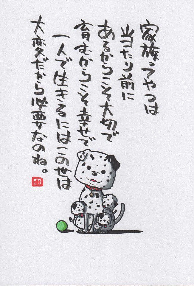 ヤポンスキー こばやし画伯オフィシャルブログ「ヤポンスキーこばやし画伯のお絵描き日記」Powered by Ameba -20ページ目