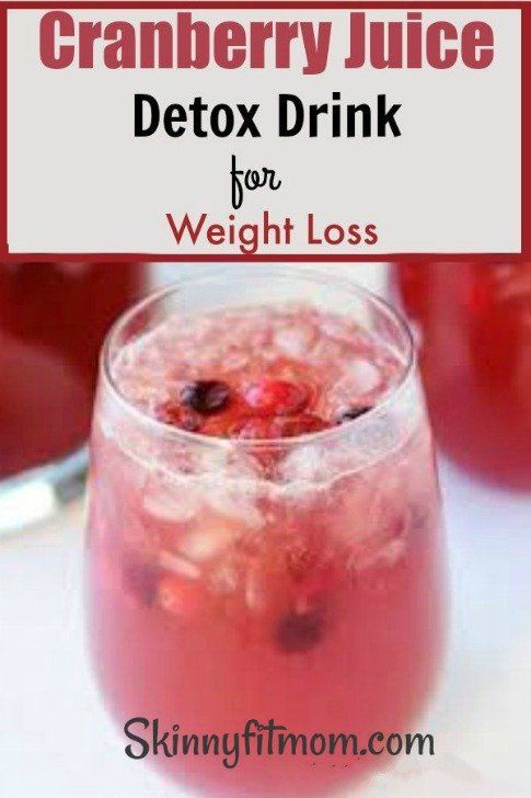 Cranberry Juice Detox Drink for Weight Loss at home - How to Get Rid of Lower Be...