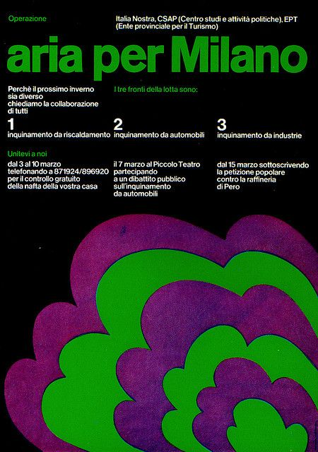 concert poster by Unimark International 1969