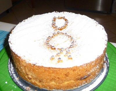 Кростата с рикоттой к 8 марта!!!(Песочный пирог с творогом) : Выпечка сладкая