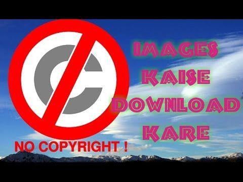 no copyright image download kaise kare