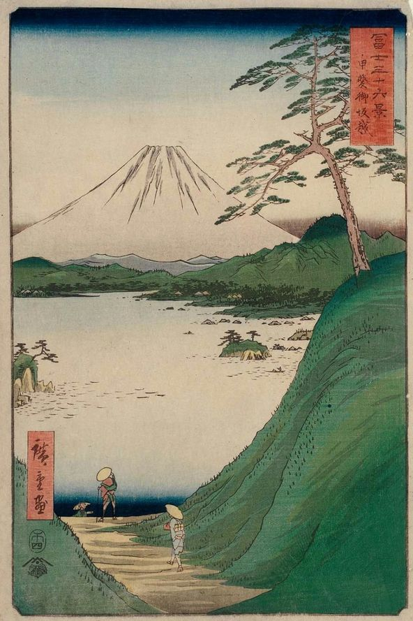Mt Fuji from Misaka Pass in Kai Province by Hiroshige - from the 36 Views of Mt. Fuji series (1858)