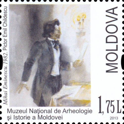Painting of  Mihai Eminescu by Emil Childescu (1982). National Museum of Archaeology and History of Moldova.