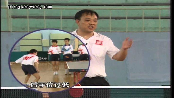 【打好乒乓球新编】第04集
