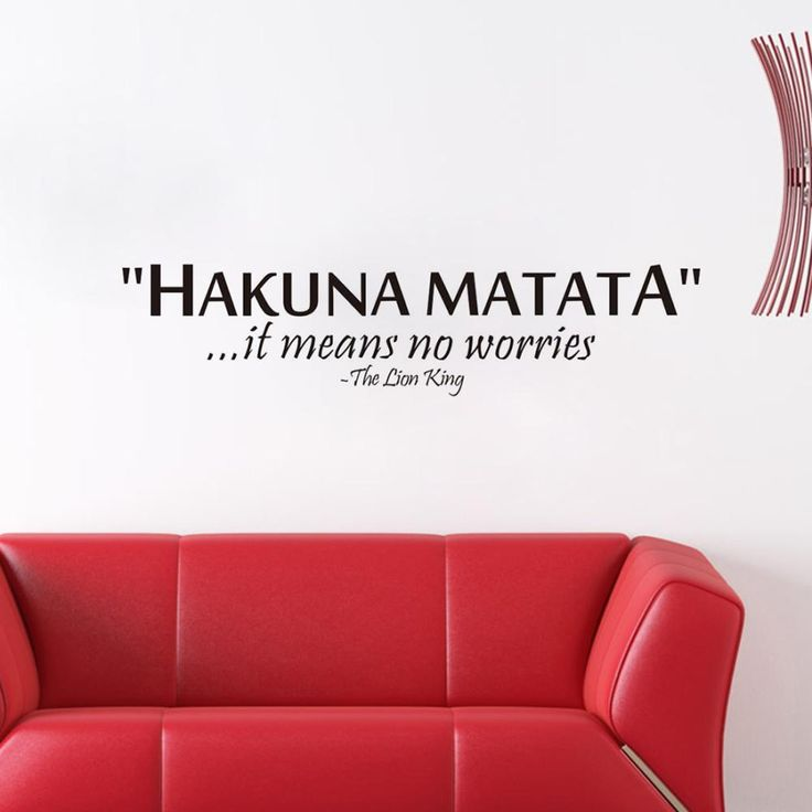 Hakuna Matata Wall Sticker //Price: $9.12 & FREE Shipping //     #DIY