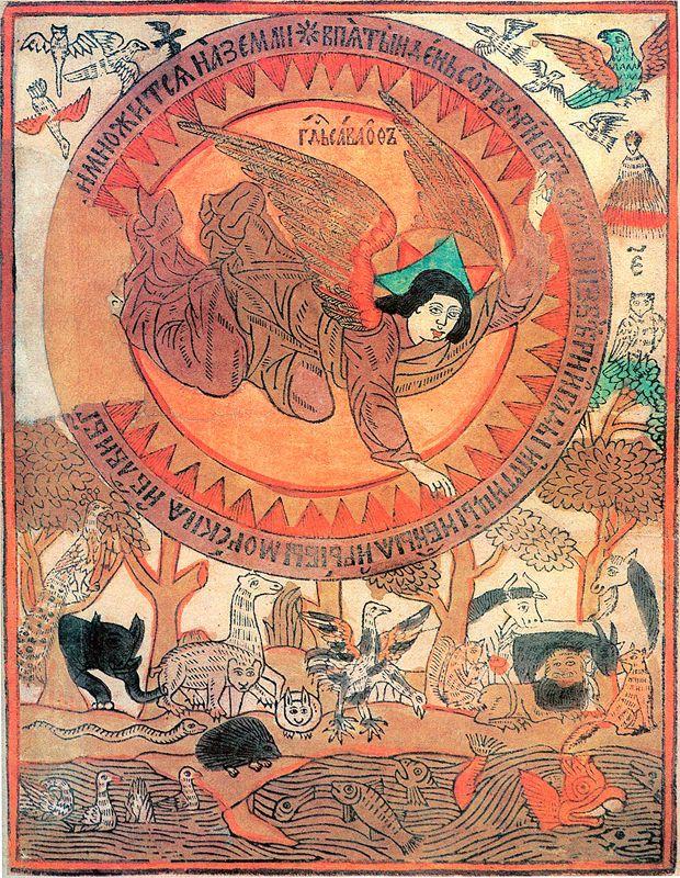 Василий Корень (около 1640 — начало XVIII века). - Музей рисунка