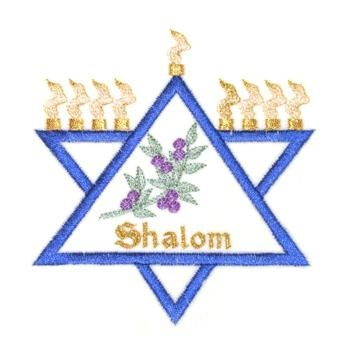 embroidery Star of David psalm 122 Judaic Christian prayer scripture embroidery designs