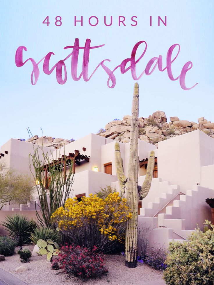 48 Hours in Scottsdale {A Foodie's Guide To The City}
