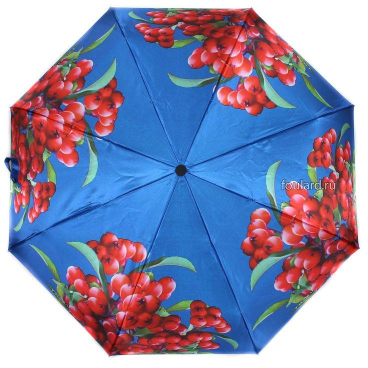 Купить Синий зонт  из полиэстера Flioraj 190212 FJ цены, фото в интернет-магазине FOULARD