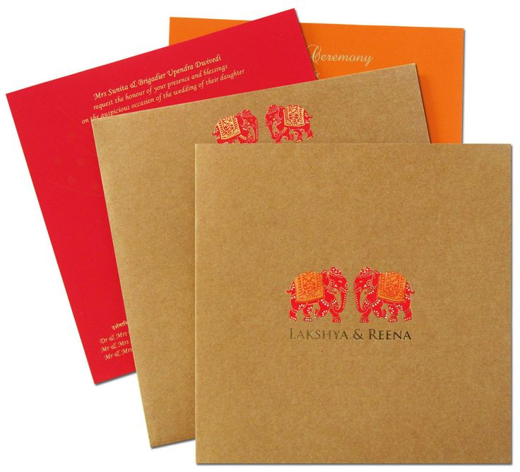 Amazing Royal Elephant theme khaki wedding invitation card. Now available on www.regalcards.com