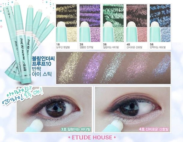 Much to my horror Etude House launched their Proof Ten Shiny Eye Sticks in Korean about two years ago to endorse the puffy eye beauty trend. Seriously? How