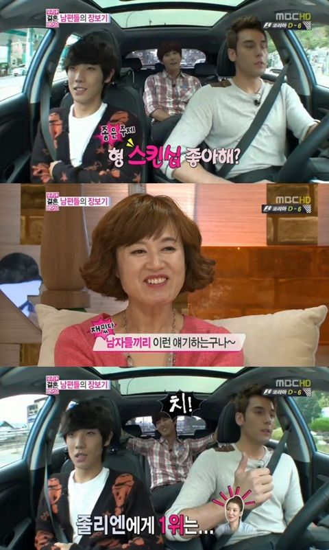 Julien Kang, ZE:A's Kwanghee, and MBLAQ's Lee Joon rank their wives on 'We Got Married'