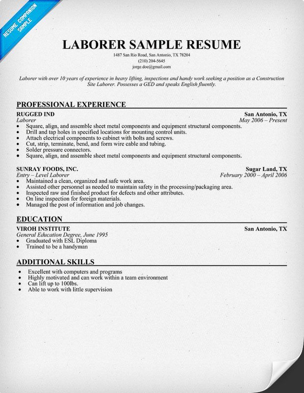 Laborer Resume Sample (resumecompanion) Resume Samples - Construction Foreman Resume