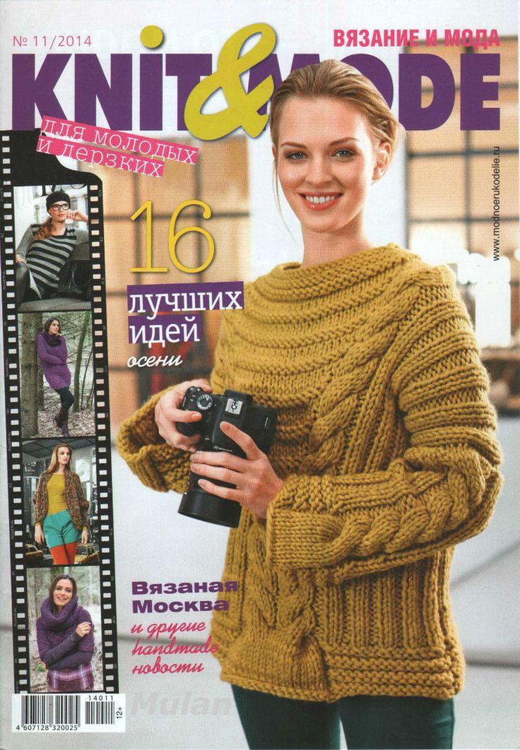 Knit & Mode №11 2014 - 轻描淡写的日志 - 网易博客