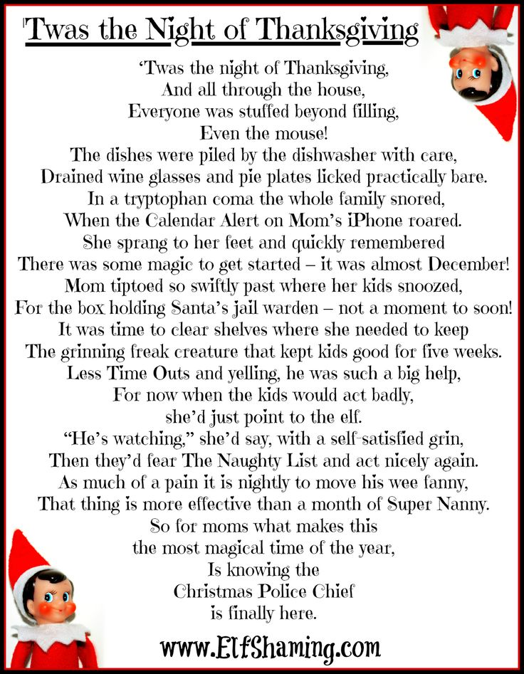 Twas the NIght of Thanksgiving: An Elf On The Shelf Poem for Moms, by @ElfShaming #ElfOnTheShelf