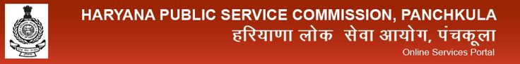 HPSC RECRUITMENT 2016 - CHIEF MANAGER, DISTRICT ATTORNEY, REGIONAL MANAGER AND ASSISTANT TOWN PLANNER POSTS