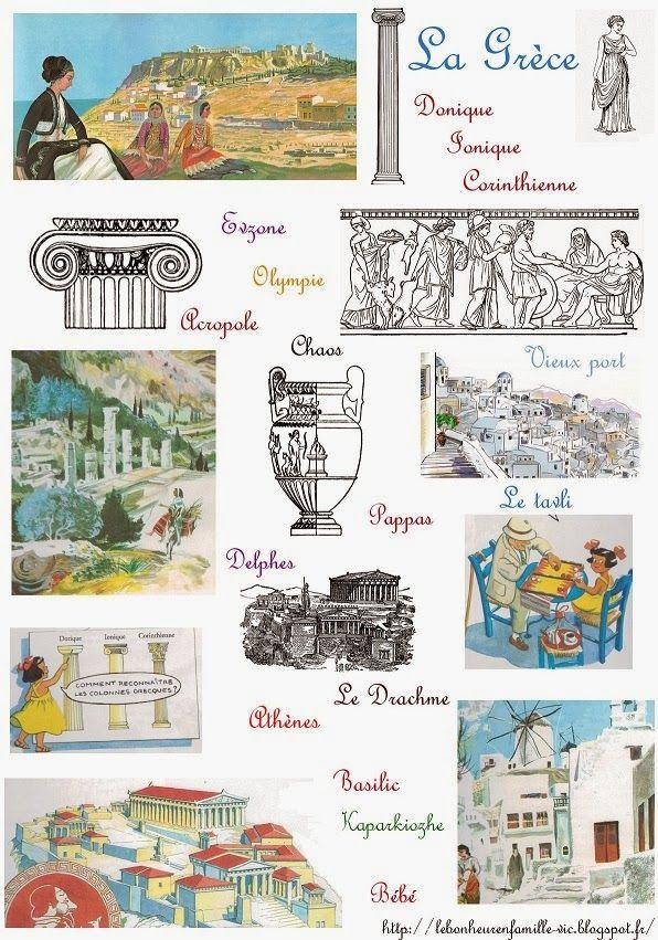 Le bonheur en famille: Géographie, la Grèce!...