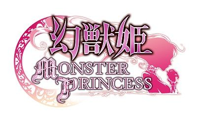 MONSTER_PRINCESSロゴ