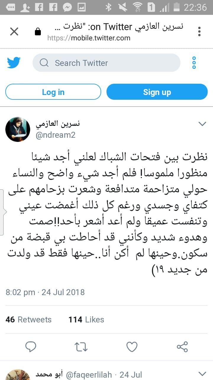 Pin By Abomohammad On الشيعة والموالون لأهل البيت عليهم السلام Signup Signs
