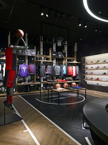 Nike Basketball Store by Specialnormal - News - Frameweb