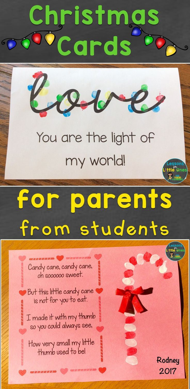 Christmas Cards From Students To Parents Lessons For Little Ones By Tina O Block Christmas Gifts For Parents Parents Christmas Preschool Christmas Crafts