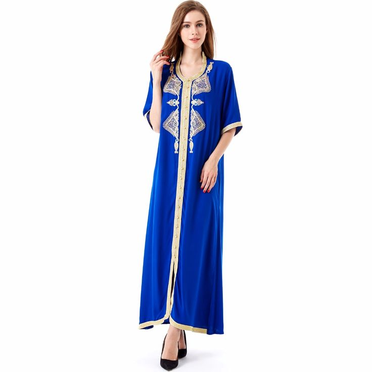 Women's Maxi Long sleeve long Dress moroccan Kaftan Caftan Jilbab Islamic abaya  Muslim Turkish Arab arabic Robes gown HM-1449