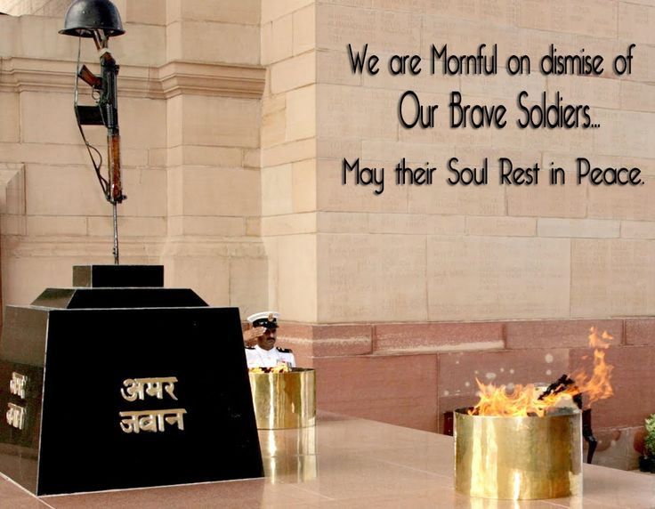 We are Mornful on dismise of Our Brave Soldiers on #UriAttack... May their Soul Rest in Peace.