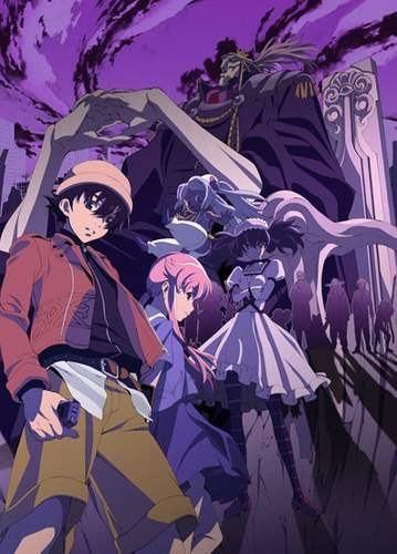 Anime-Saikou   Mirai Nikki VOSTFR BLURAY
