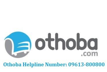 Welcome to Othoba Helpline Number & Head Office Address Content. In Bangladesh, there are many great performance eCommerce sites available and the Othoba.com is a popular online shopping site also. If you are a Bangladeshi people and love to buy product from online shopping, the Othoba.com is perfect for you. Many time the othoba.com online …
