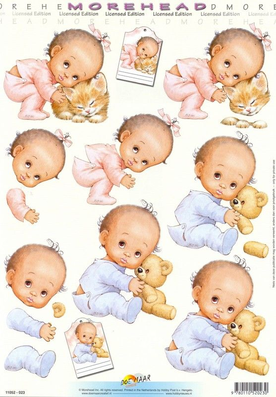 3D baby card embelishments