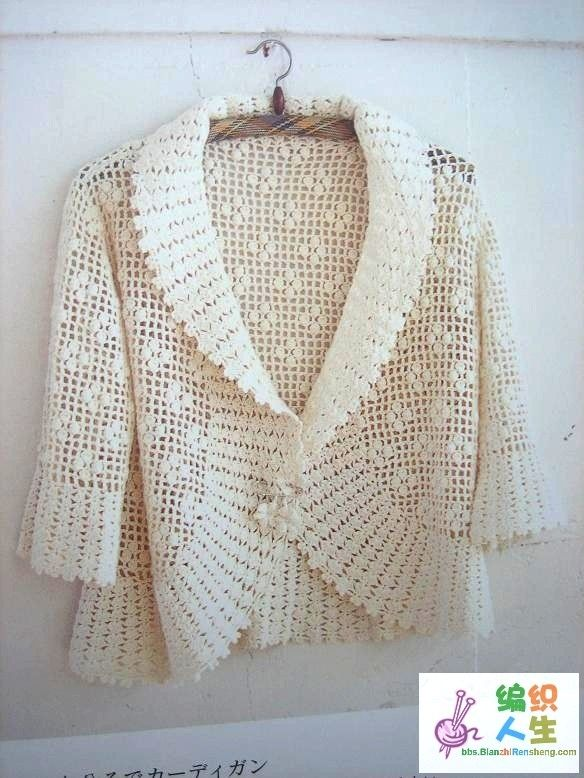 Crochet jacket that looks rather more complicated than I could take on right now but hopefully down the road.