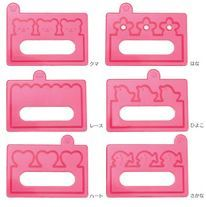 Bento Cutter ( Cetakan Sayuran ) More Details ttp://forbento.com/barang-nobug.php?id=741 Contact Us : Phone/SMS 0852 3179 7181. Happy Bento-ing.. (◦ˆںˆ◦)ノ