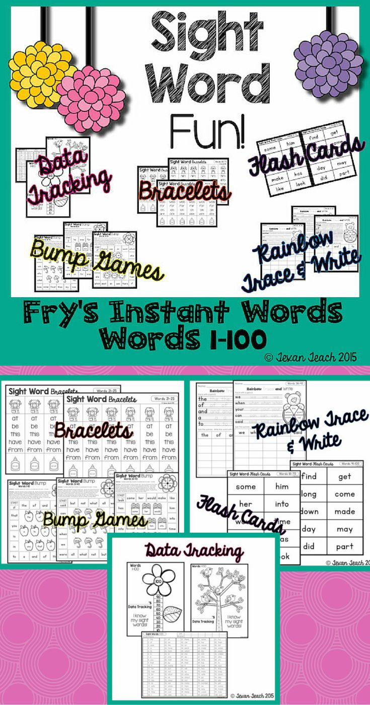 30 best Sight Words images on Pinterest | School, Reading and ...