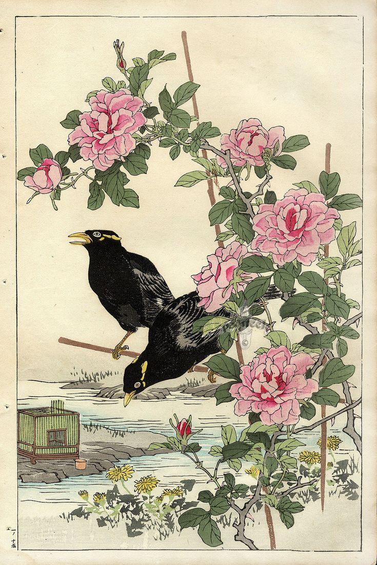 Японские антикварные открытки, люблю тебя